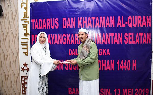 Tadarusan Dan Khataman Al-Qur'an PD Kalimantan Selatan 2019 d