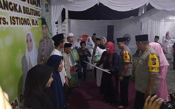 tadarusan ramadhan pd babel 2019 c