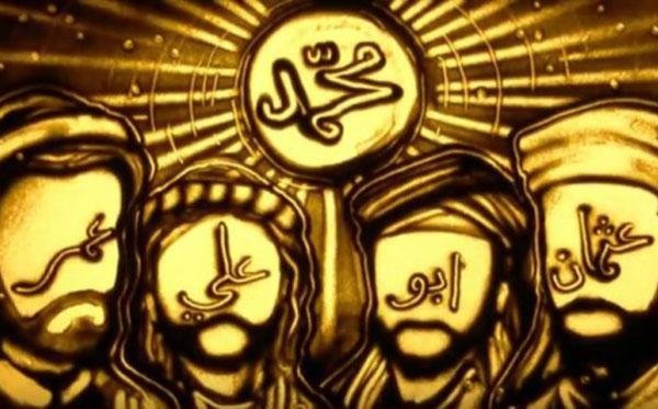 Gambaran Para Sahabat Nabi Muhammad SAW