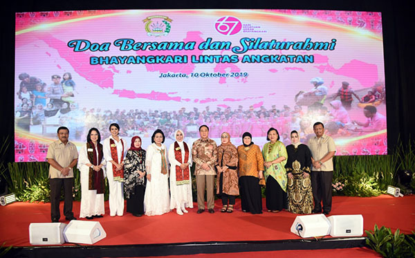 doa bersama dan silaturahmi lintas angkatan 2019 h