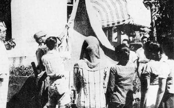 bendera 4